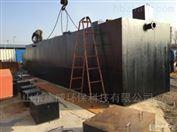 KWYTH-100湖南洗涤废水处理设备生产