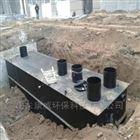 一体化洗涤废水处理设备
