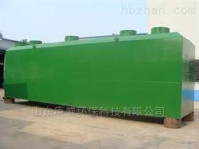 KW-100-A长治卫生院污水处理设备