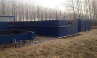 KWC-150河北中水回用设备/环保要求达标