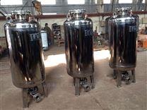 不锈钢隔膜罐304 气压罐