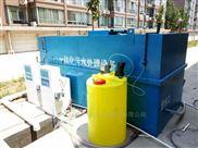 河北专业医院一体化污水处理设备