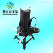 QXB-QXB型新式支架款曝气机