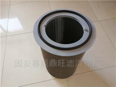304不锈钢耐高温除尘滤筒