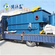 濮阳塑料颗粒污水处理设备