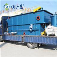 再生塑料清洗废水处理设备