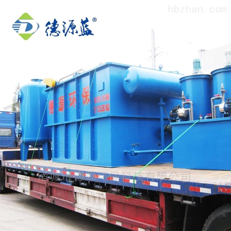 小型调味品污水处理设备