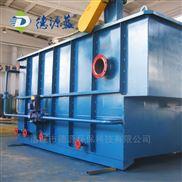 印染厂污水处理设备厂家 德源环保
