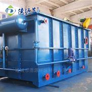 连云港豆制品污水处理设备厂家 德源环保