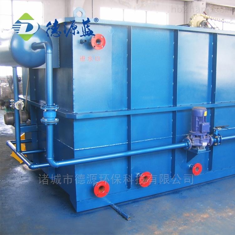 晋城酸洗磷化污水处理设备