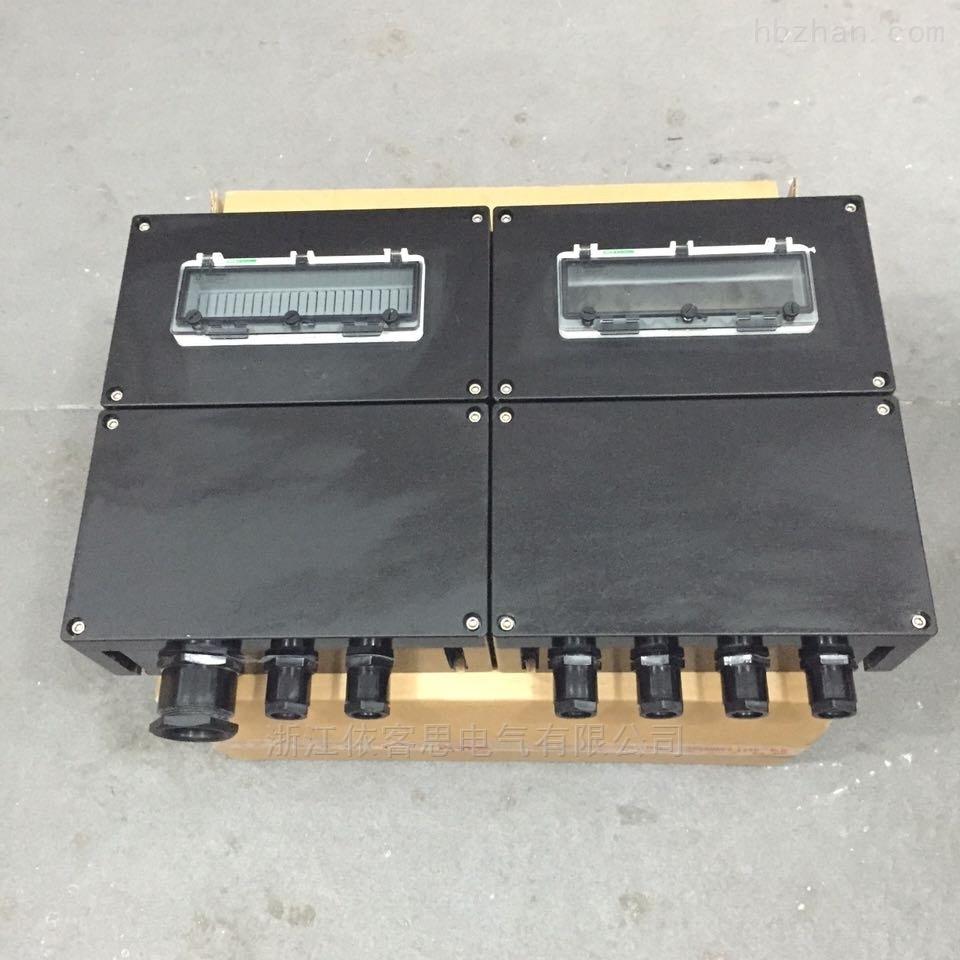 FXMD-S防水防尘防腐照明动力配电箱控制箱
