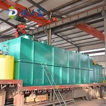 社区医院污水处理设备装置