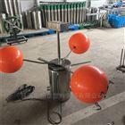 FQ塑料空心浮球厂家