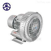 小型号高压风机-双叶轮鼓风机