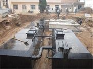 營口地埋式一體化汙水處理係統生產工廠