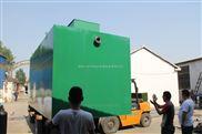 葫芦岛地埋式一体化医院污水处理成套设备生产工厂