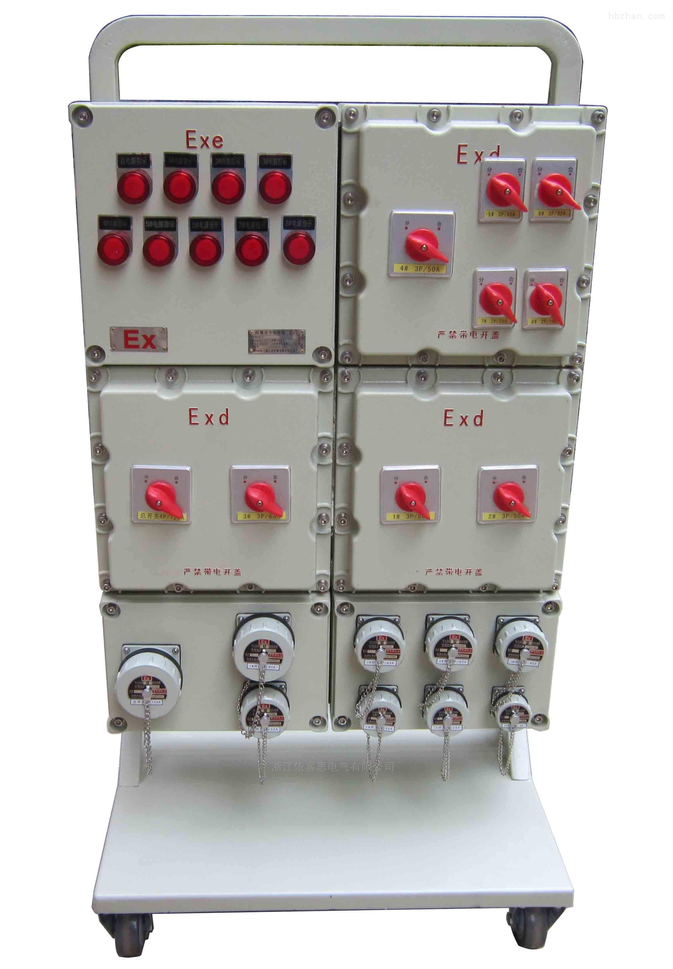 BXS51-63A3P/380V防爆无火花插座箱检修箱
