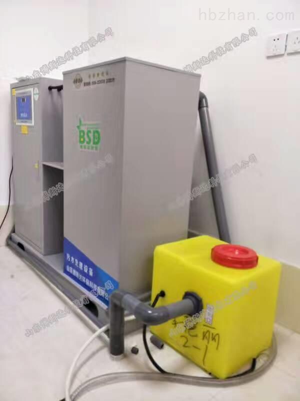 菏泽化验室废水处理设备博斯达生产厂家
