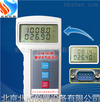 BT-201智能温湿度大气压计