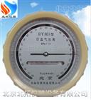 膜盒式DYM3平原型空盒气压表