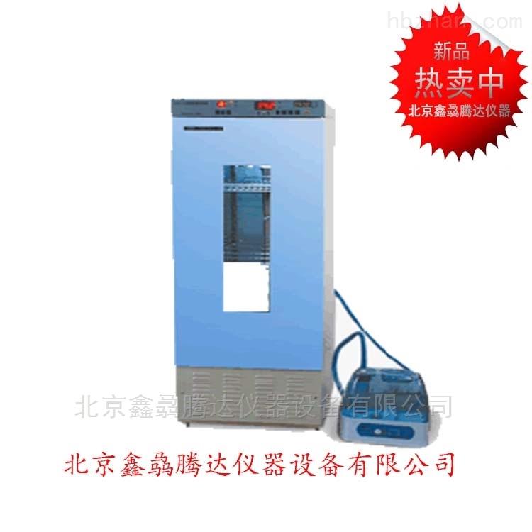 北京LRHS-150B型药品冷藏箱