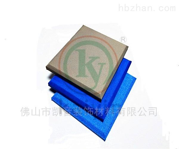 25mm厚防火布料吸音软包厂家