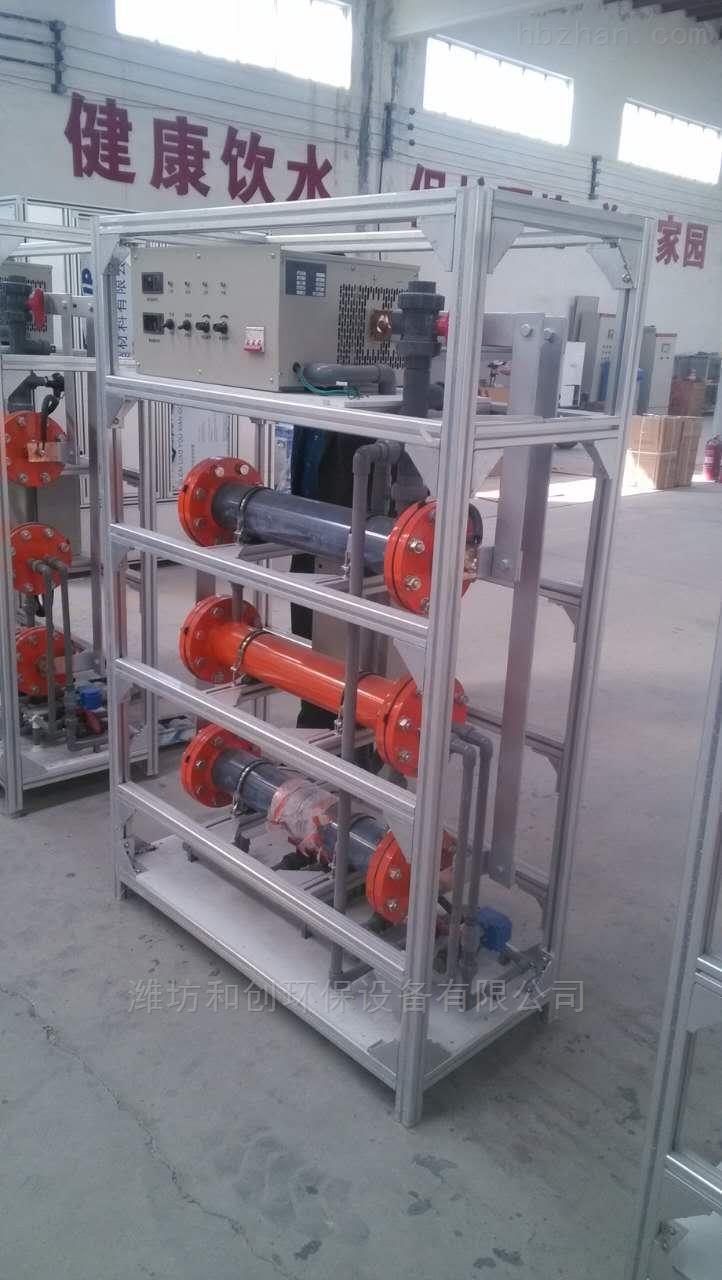 玉林农村安全饮水次氯酸钠发生器厂家