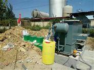 林口SBR生物氧化技术 一体化污水处理设备