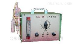 大气采样器CD-1型