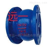 上海閥門廠家球墨鑄鐵消聲止回閥HC41X-16Q
