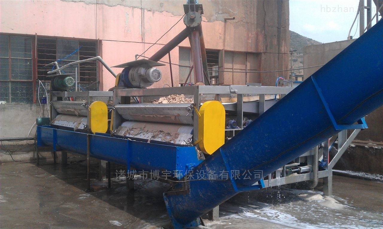 带式淀粉压滤设备方案