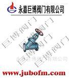 J45F46直流式衬氟截止阀优质厂家