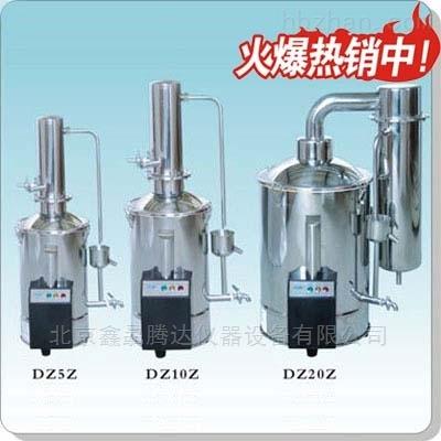 DZ-10C型不锈钢电热重蒸馏水器