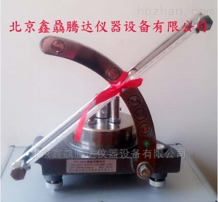 供应上海Y-61单管倾斜压差计