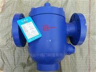 上海名牌产品自由浮球式蒸汽疏水閥CS41H-64/CS41H-100