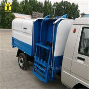 厂家直销凯马牌自动装卸式环卫车挂桶垃圾车