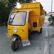 三轮摩托挂桶自卸垃圾车