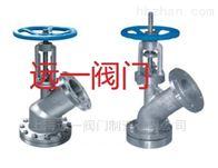 HG5-89-1、HG5-89-2不锈钢放料閥