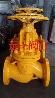 J41F-25,J41F-40液化气截止阀,上海液化气截止阀