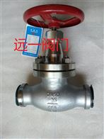 J61F-16P/25P/40P暗杆式不锈钢焊接截止阀