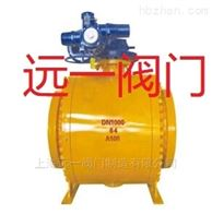 "Q947F-16C/25/40天然氣電動球閥》燃氣電動球閥》液化氣電動球閥""遠一""價格JG"