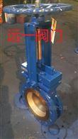 PZ973F/W刀型閘閥(手動、氣動、電動、碳鋼、鑄鋼、不銹鋼)搜索遠一閥門