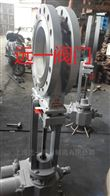 PZ973H-40C/PZ973Y-40上海产品-上海-高压刀型闸阀(铸钢,不锈钢,手动-气动-电动)
