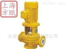 IGF型衬氟管道离心泵厂家