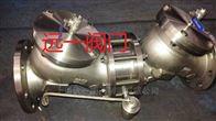 HS41X-16A(P)不鏽鋼倒流防止器