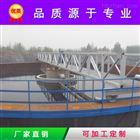 周边传动半桥多管吸泥机