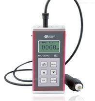 國產MC-2000D手持式塗層測厚儀