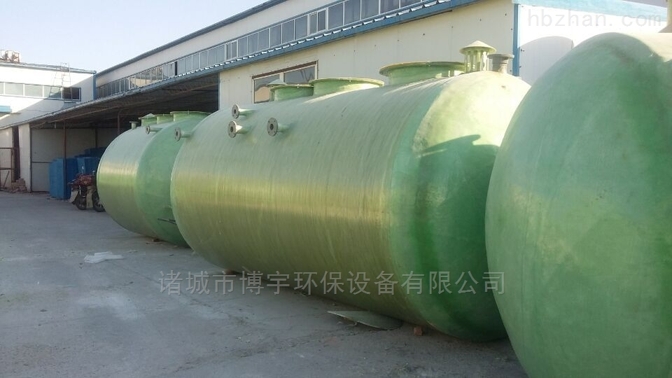 玻璃钢一体化污水处理设备方案