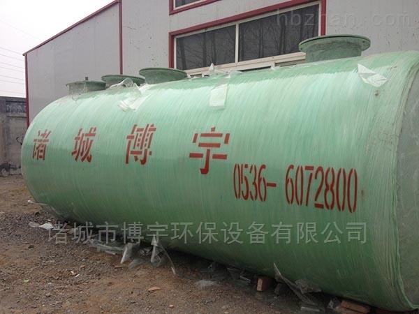 新农村改造污水处理设备
