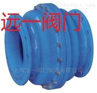上海遠一閥門BDFX-16Q/C/P動態流量平衡閥